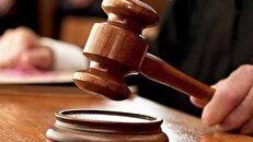 قاضی مصری خود را به دلیل نقض روند جلسه جریمه کرد!