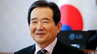 فارسی صحبت کردن نخست وزیر کره جنوبی در نشست با معاون اول رئیس جمهور + فیلم