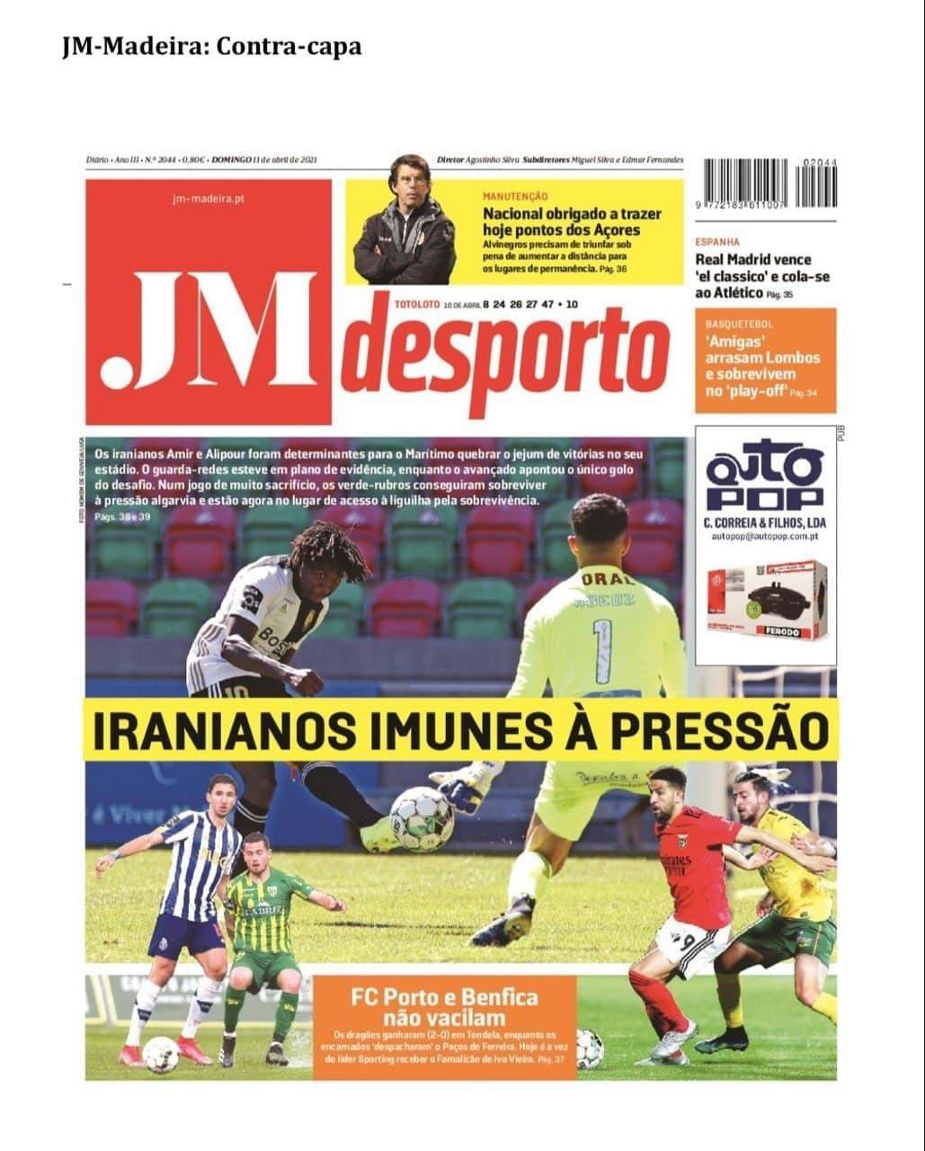 تمجید روزنامه پرتغالی از علیپور و عابدزاده