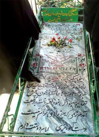 شهیدی که قبل از شهادت همسایه بهشتیاش را شناخت + تصاویر