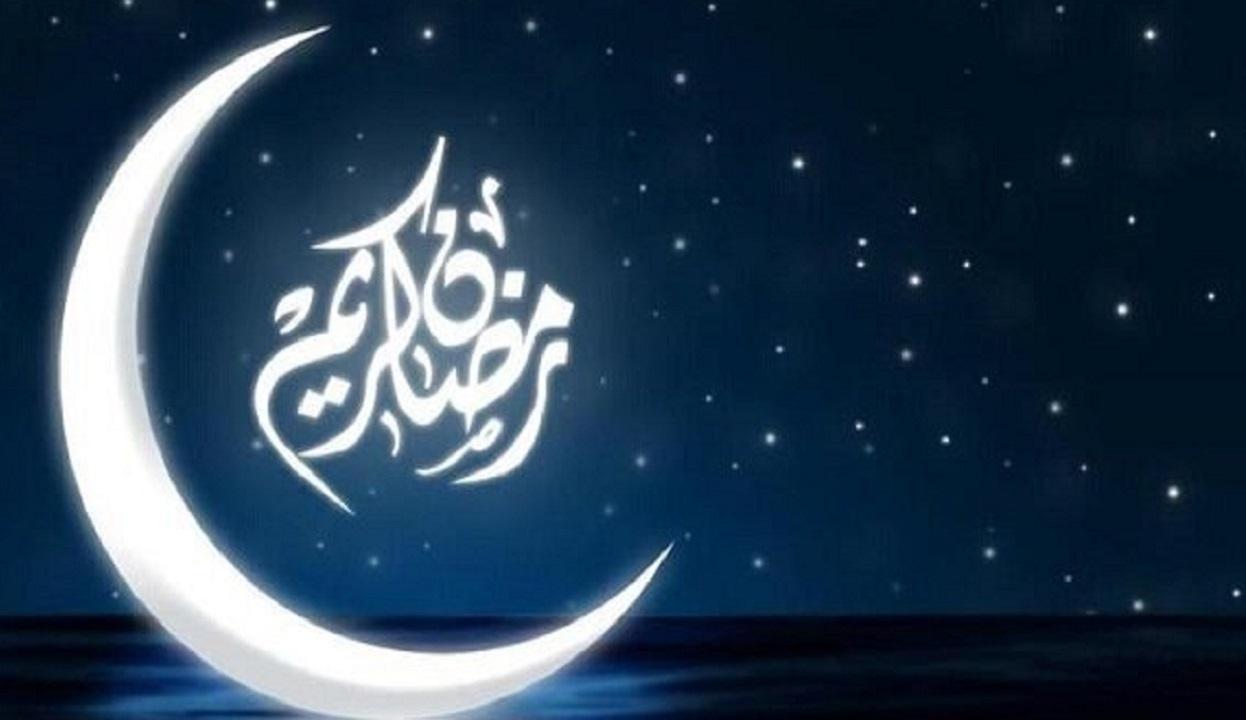 رمضان ماه