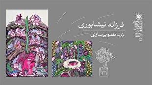 تجلیل وزیر فرهنگ و ارشاد اسلامی از دانشجوی دانشگاه یزد