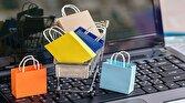 اجرای طرح هفتههای خرید اینترنتی در استان یزد