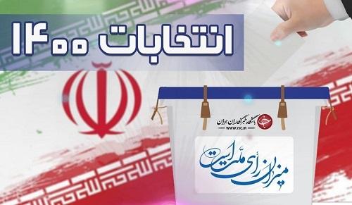 تایید همه داوطلبان انتخابات میان دوره ای مجلس به جز یک نفر