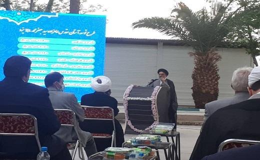 کلنگ زنی طرح جامع و توسعه امامزاده سیدجعفر محمد(ع) در یزد