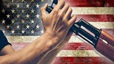 چرا قوانین کنترل سلاح نمیتواند مشکل خشونت را در آمریکا حل کند؟