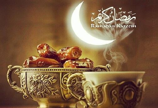ما به میهمانی آمده ایم.../بهار رمضان از راه رسید