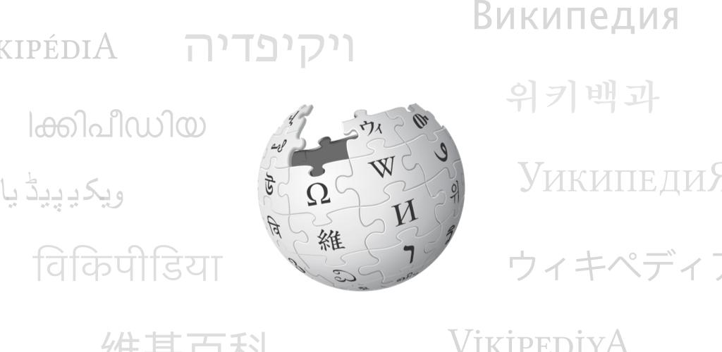 دانلود اپ ویکی پدیا آنلاین