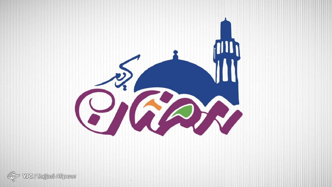 تفاوت ضیافت الهی با میهمانیهای مرسوم/ چگونه از ماه رمضان بهترین بهره را ببریم؟