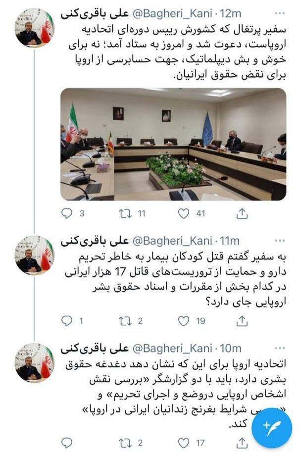 دیدار با سفیر پرتغال  برای حسابرسی از اروپا برای نقض حقوق ایرانیان