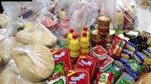 باشگاه خبرنگاران -توزیع ۷ هزار بسته معیشتی ماه مبارک رمضان بین نیازمندان لرستان