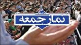 باشگاه خبرنگاران -نماز جمعه این هفته در خرمآباد برگزار نمیشود