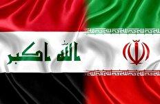 جزئیات همکاری با عراق/ سند همکاری با ۱۲ کشور همسایه را امضا می کنیم
