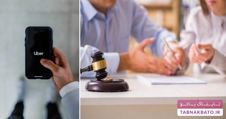 عجیبترین پروندههای دادگاههای جهان