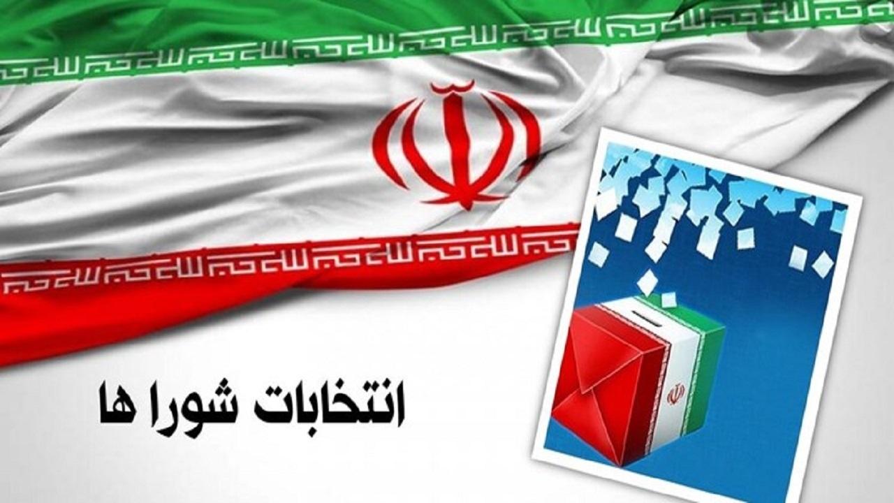 زمان اعلام نتایج تایید صلاحیت داوطلبین ششمین دوره انتخابات شورای اسلامی مشهد