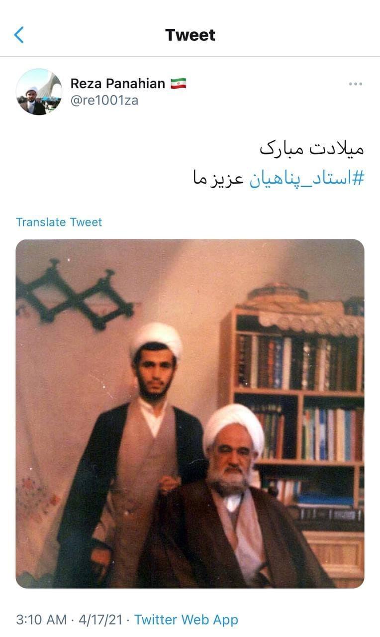 عکس قدیمی و دیده نشده از حجت الاسلام علیرضا پناهیان در کنار پدر