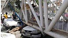 ماجرای سقوط پل عابر پیاده در شیراز چه بود؟ + فیلم