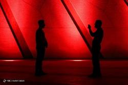 نور پردازی به مناسبت روز جهانی بیماران هموفیلی