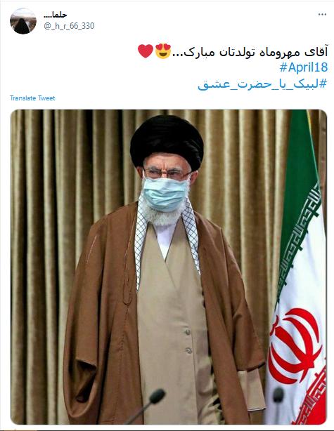 پدر ایران