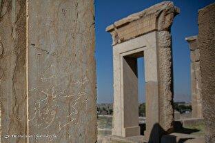تیشه بی فرهنگی بر ریشه تاریخ - تخت جمشید