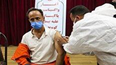 جنجال واکسن پاکبانان