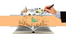 ۵ مفهوم اصلی در علم اقتصاد