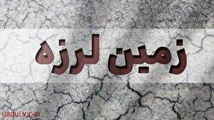 زلزله ۵.۹ ریشتری جنوب ایران را لرزاند + فیلم و تصاویر