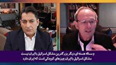 اعتراف جاسوس ام آی ۶ به وحشت صهیونیستها از موشکهای ایران + فیلم