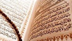 تند خوانی جزء به جزء قرآن کریم