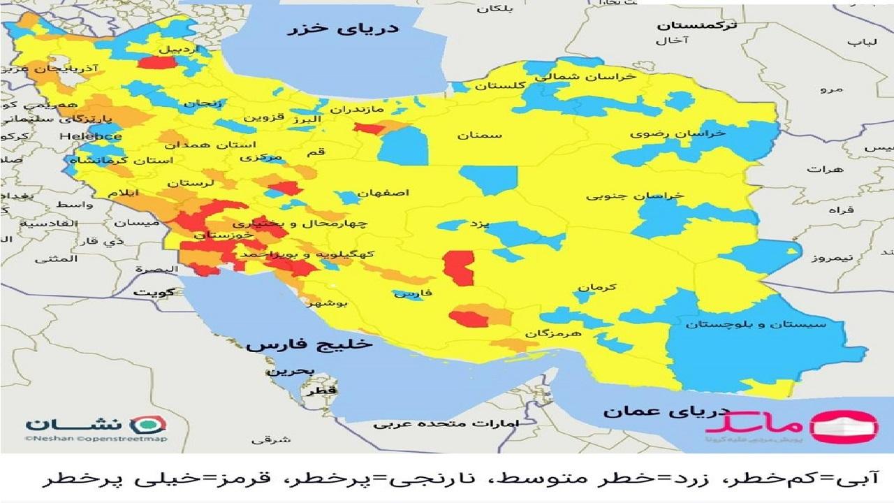 ۱۳ شهرستان از امروز قرمز و نارنجی میشوند/ احتمال تغییر رنگ تهران در روزهای آینده