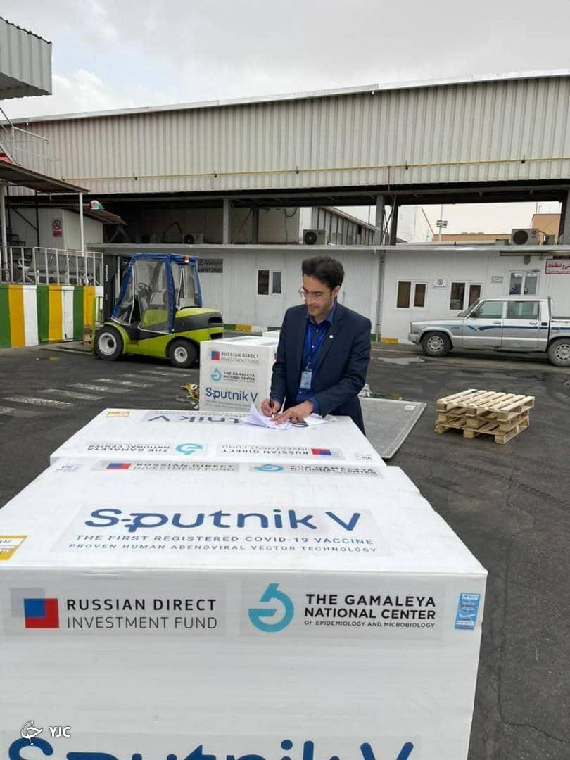 چهارمین محموله واکسن روسی کرونا وارد کشور شد