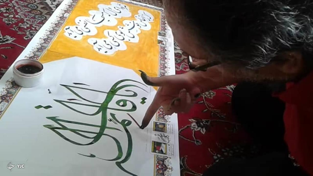 کتابت خوشنویس استان فارس