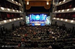اختتامیه سی و چهارمین جشنواره بین المللی فیلم فجر