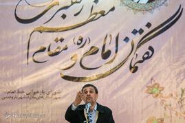 محمود احمدی نژاد رئیس جمهور دولت های نهم و دهم