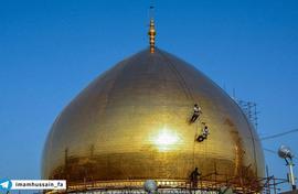 غبارروبی گنبد حرم امامین عسکریین(ع) در سامرا + تصاویر