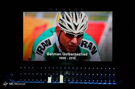مراسم اختتامیه مسابقات پارالمپیک ریو 2016