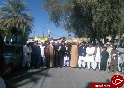13آبان روز بت شکنی ملت ایران +تصاویر