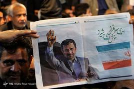 سفر محمود احمدی نژاد به شیراز
