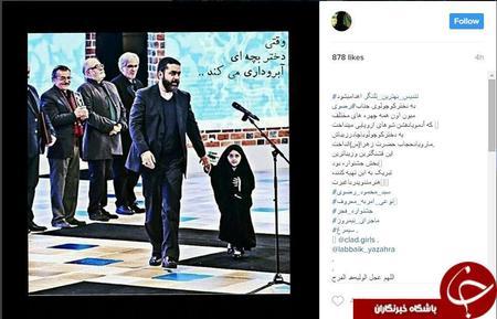 بهترين لباس پوشش زنانه در جشنواره فيلم فجر