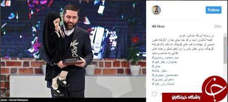 اختتامیه سی و پنجمین فیلم فجر , پوشش دختر تهیه کننده نیمروز , سید محمود رضوی , تهیه کننده , حجاب دختر تهیه کننده نیمروز