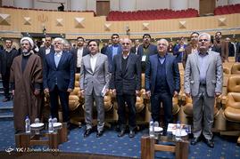 افتتاحیه دومین کنفرانس مدیریت شهری