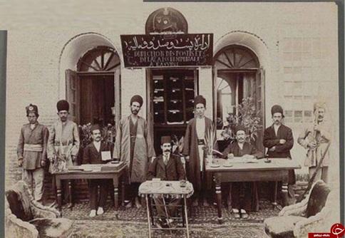 اداره پست در زمان قدیم