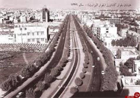 بلوار کشاورز سال 1349 تهران  قدیم