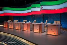 پشت صحنه دومین مناظره نامزدهای انتخابات ریاست جمهوری