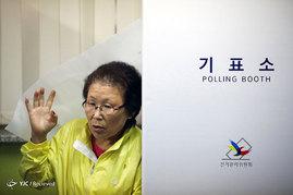 آغاز رایگیری انتخاب ریاست جمهوری کره جنوبی