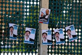 تبلیغات خیابانی کاندیدهای ریاست جمهوری و شورای شهر _ شیراز
