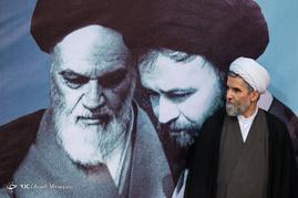 نقطه وصل مردم و نظام - حسینیه جماران