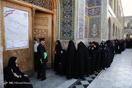 نقطه وصل مردم و نظام - حرم مطهر رضوی مشهد