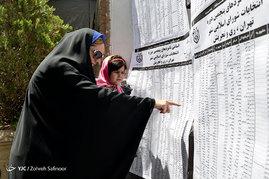 نقطه وصل مردم و نظام -حرم حضرت عبدالعظیم (ع)