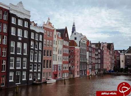 آمستردام - هلند